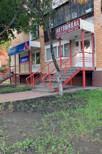 пр.Ленина, 67