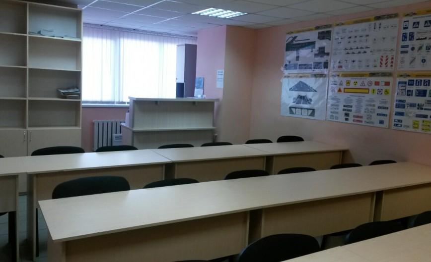 Автошкола Ленинский район
