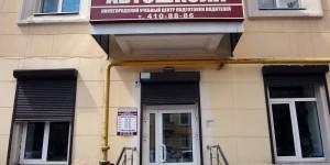 Обучение в автошколе в Нижнем Новгороде